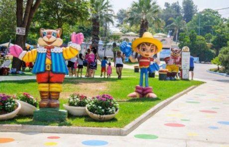 סוכות שמח עם הופעות לילדים  בפארק נחשונית