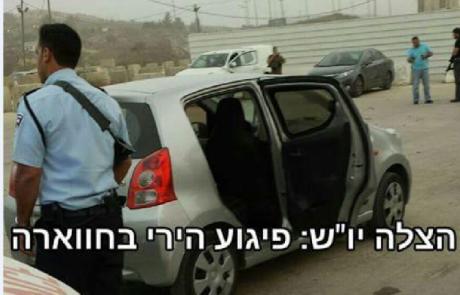 פיגוע ירי על רכב בשומרון