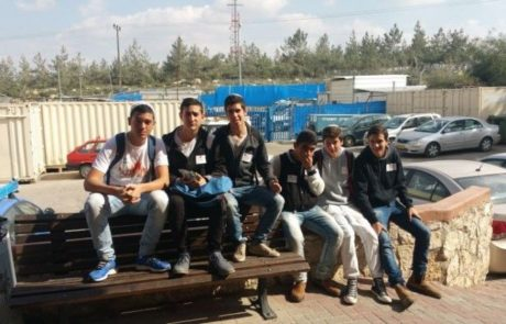 אוניברסיטת אריאל מארחת בני נוער מצפון הארץ