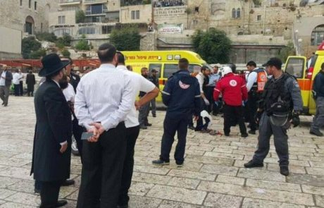 פיגוע דקירה בירושלים המחבלת נפצעה