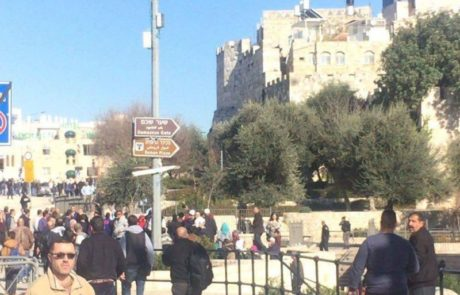 """הדר כהן לוחמת מג""""ב מתה מפצעיה לאחר שנפצעה בפיגוע המשולב בירושלים"""