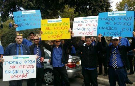 כ-1,800 נהגי אגד הפגינו  מול משרד האוצר