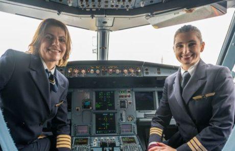צוותי טיסה על טהרת הנשים בקבוצת לופטהנזה