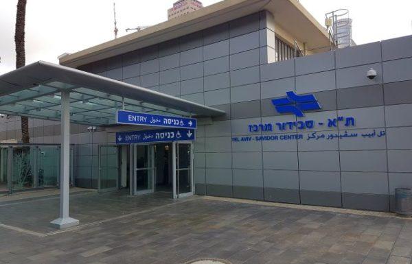 """השבוע יפתח טרמינל נוסעים חדש בתחנת רכבת ת""""א סבידור מרכז"""