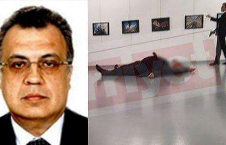 התנקשות בשגריר רוסיה בטורקיה