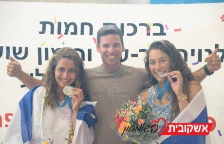 נבחרת השייט הישראלי עולה על מדים