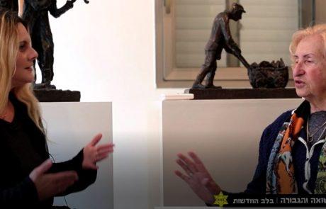 הנקמה של קובה היא המורשת שלנו: בית הזיכרון לשואה באריאל