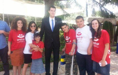 ילדי קו לחיים במפגש מרגש בבית הנשיא עם אלופי אירופה