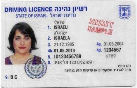 ממחר מנפיקים רישיון נהיגה גם בדואר ישראל