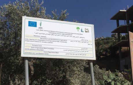 האיחוד האירופי טוען לחסינות דיפלומטית לאחר שמימן השתלטות ערבית על אדמות מדינה