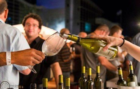פסטיבל  יין לבן  על הים