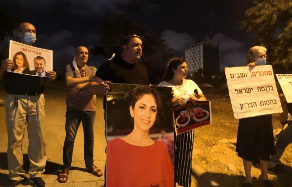 משפחות שכולות: בירושלים יש שופטים למחבלים בלבד