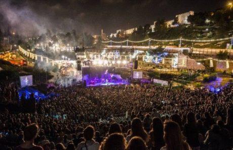 פסטיבל חוצות היוצר ירושלים