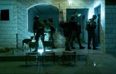 לוחם גולני נפצע  הלילה בפיגוע דריסה בירושלים