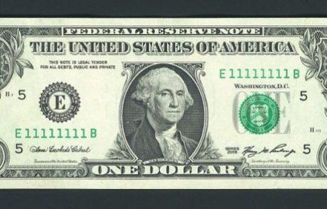 הדולר התחזק היורו נחלש