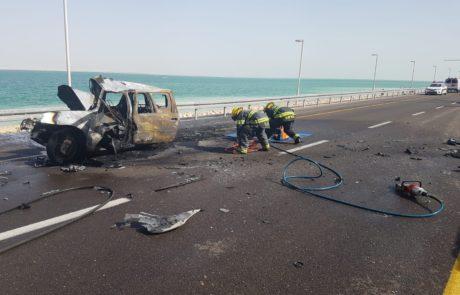 ים המלח – חמישה פצועים אנוש בינהם ילדים