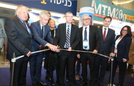 11 אלף ביקרו היום בתערוכת התיירות IMTM 2020
