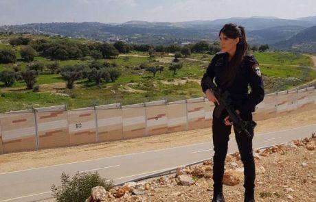 שליחות משטרתית : השוטרת שצמחה בבית דתי