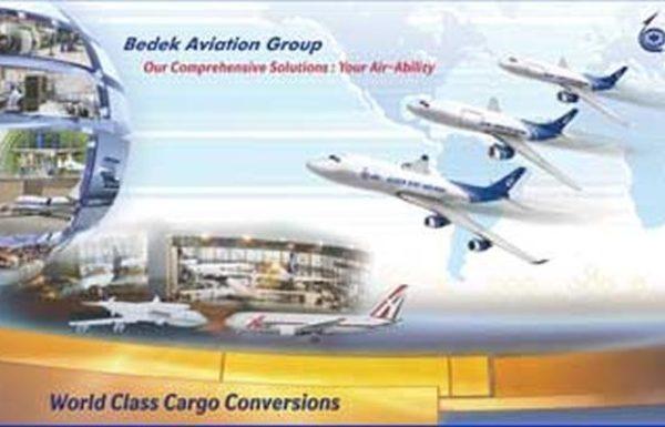 התעשייה האווירית מקימה חטיבת תעופה ממוזגת