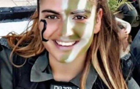"""פיגוע משולב בירושלים לוחמת מג""""ב נרצחה ארבעה נפצעו"""
