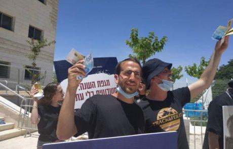 צעקת הסטודנטים באריאל: לעמוד על עמוד לשלם שכר לימוד