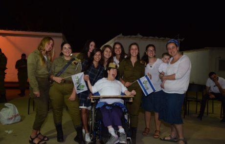 חיילי מחנה עופר חוגגים עצמאות לילדי עמותת 'עלה'
