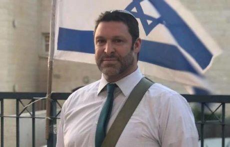 """צה""""ל: ביתו של רוצח ארי פולד יהרס בקרוב"""