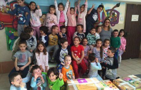 גאווה -תלמידי אמירים  במיזם התנדבות רחב היקף ברוח חג הפורים