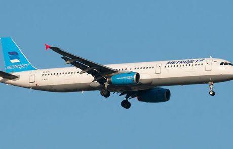 מטוס רוסי התרסק בסיני