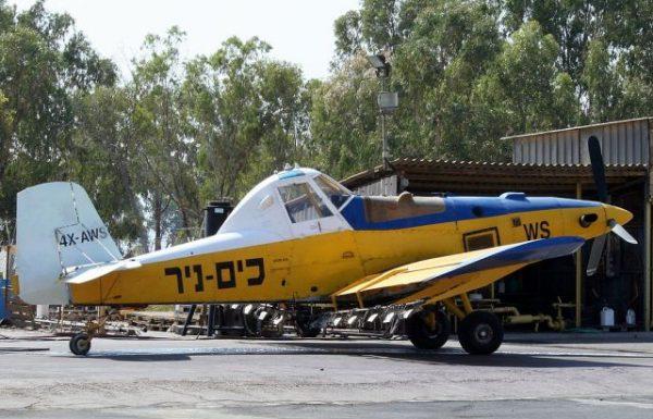 עובדי טייסת הכיבוי של כים ניר נקלטו בחברת קליר-קאט