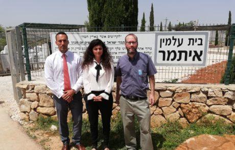 ח״כ שרן השכל  בטקס לחללי מערכות ישראל  היום בישוב איתמר