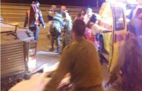ישראלי פצוע ממטען צפונית לירושלים