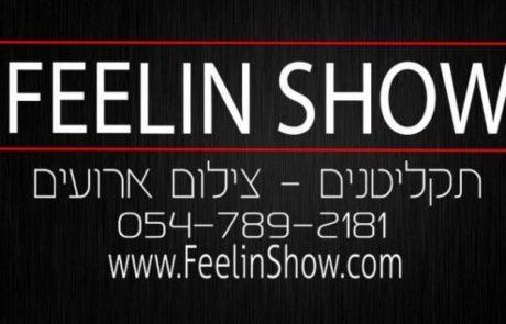 צילום אירועים –  Feelin Show Anton Feelin