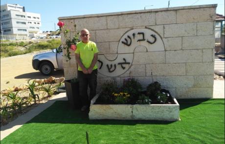 אשר אילוז נרצח באריאל, היום האנדרטה שלו פורחת