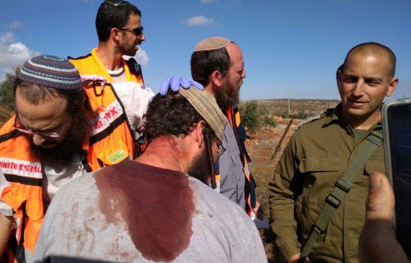 פלסטינים תקפו ילדים יהודים ליד קוצרא