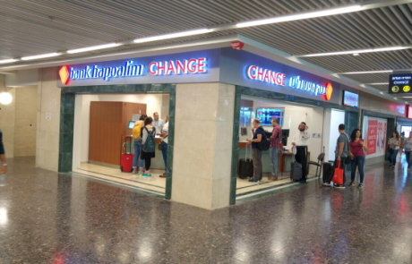 דלפק חדש לבנק הפועלים גם בטרמינל 1