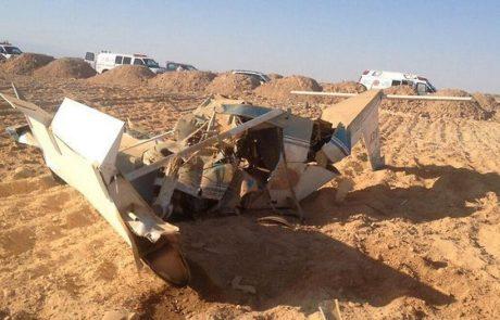 מטוס אולטרלייט התרסק בערבה