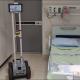 סורוקה: רובוט רפואי יסתובב במחלקות הקורונה