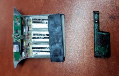 התקינו מכשור אלקטרוני על כספמוטים וגנבו פרטים של כרטיסי חיוב