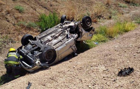 ארבעה בני אדם נהרגו השבוע בתאונות דרכים קטלניות.