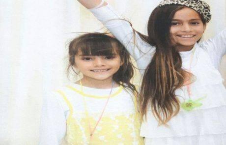נמצאו הבנות שנעדרו מאתמול בערב