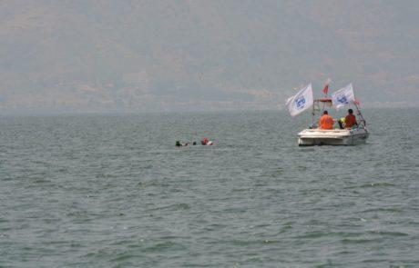 """מבצע חילוץ דרמטי במהלך השבת של משפחת שליח חב""""ד מהאי סנט מרטין"""