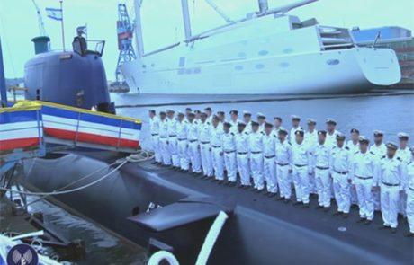 הצוללת רהב הגיעה לנמל חיפה