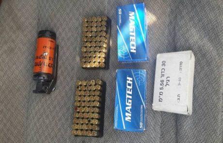 אקדח ותחמושת הוסלקו בספה בבית משפחה ברהט