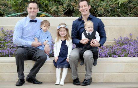 משפחות חד מיניות יוכלו לאמץ ילדים