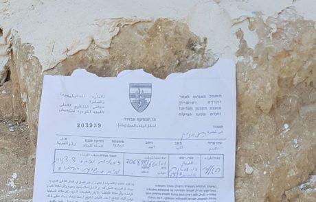 צווי הריסה חולקו לפלסטינים שניסו להשתלט על המעיין הכחול בבית אריה