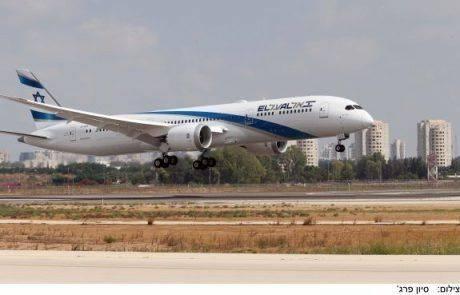 בואינג 787-9 הראשון של אל על נחת בישראל
