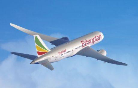 אתיופיאן איירליינס מבססת מעמדה בין החברות הגדולות בעולם