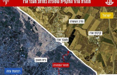 נוטרלה  מנהרת טרור  במעבר ארז שברצועה