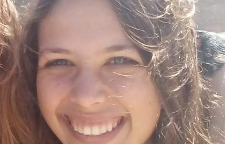 רצח מחריד בירושלים: אורי בת ה19 נמצאה כשהיא ללא רוח חיים